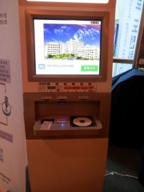 機器展示SELF MEDICAL USB KIOSK